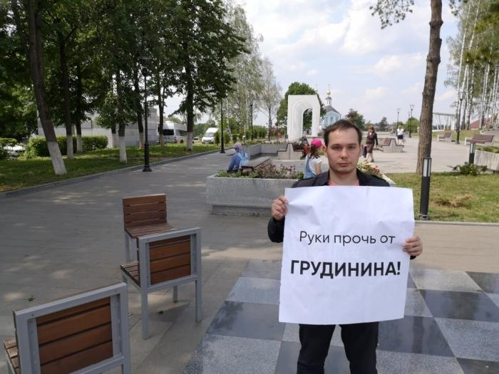 Сергиев Посад ЗА Грудинина!