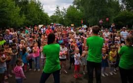 День защиты детей в Балашихе