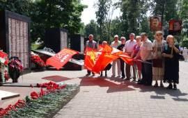 В Электростали прошёл День памяти и скорби