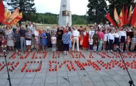 «Свеча Памяти» в Черноголовке