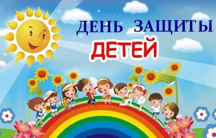 В наших детях и внуках будущее России!