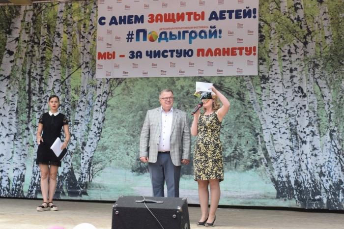 День защиты детей отметили в Подольске