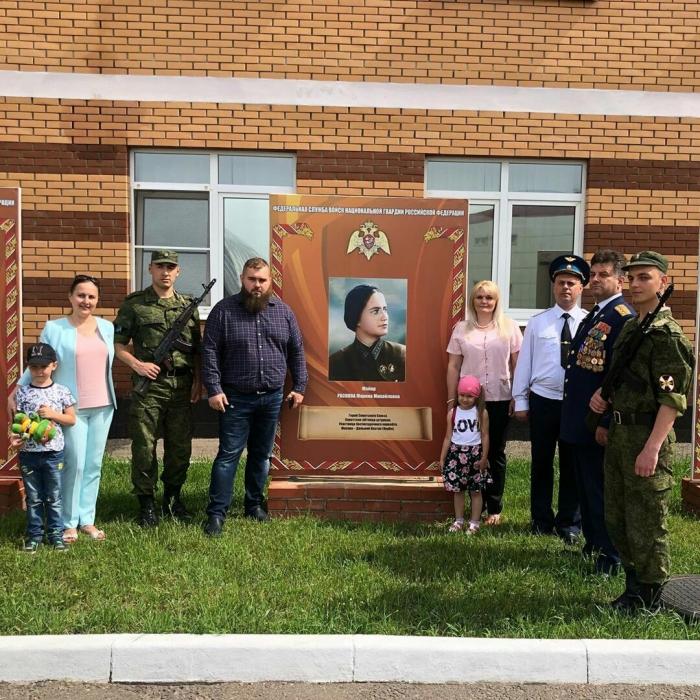 День защиты детей в Щёлково