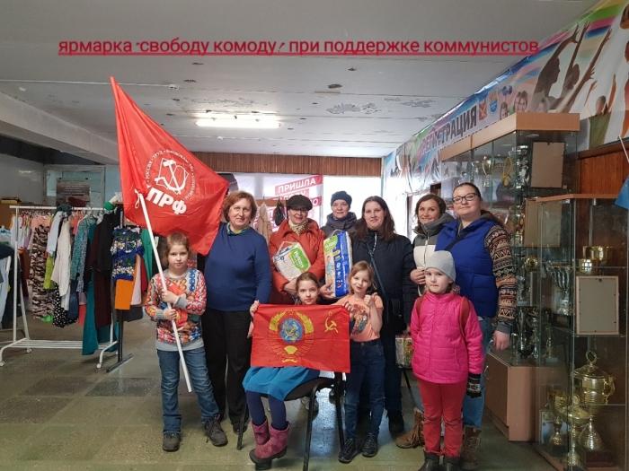 Дар - ярмарка в городском округе Щёлково!
