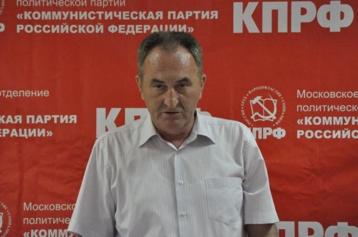 Прошло очередное Совещание первых секретарей городских и районной партийных организаций МК КПРФ
