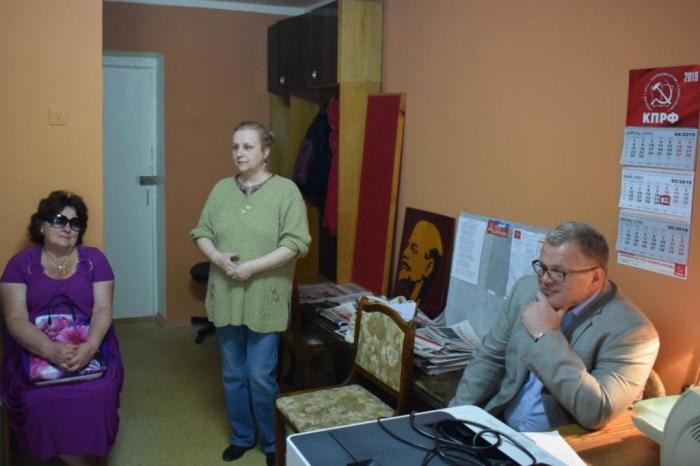 Депутат-коммунист Александр Наумов провел прием граждан в Пущино