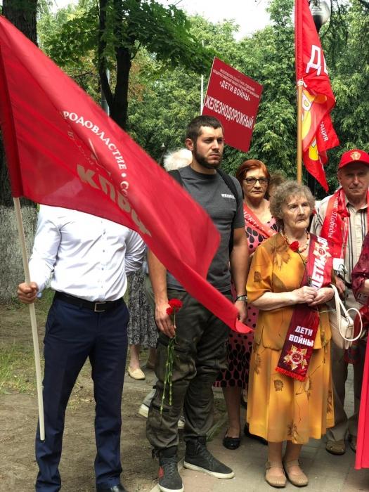 В Балашихе прошёл День памяти и скорби
