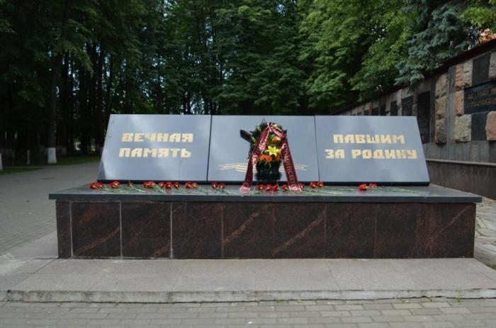 В Наро-Фоминске прошёл День памяти и скорби