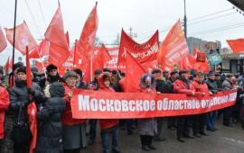 «Да здравствует Красная Армия!» Шествие и митинг в Москве