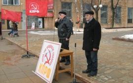 Можайск: Митинг в честь 97-ой годовщины Советской Армии и ВМФ