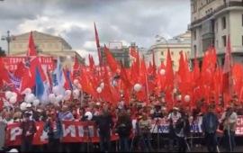 Солнечногорские коммунисты на митинге протеста 13.07.2019
