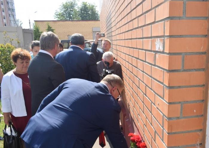 В Домодедово открыли мемориальную доску И.П. Никонову