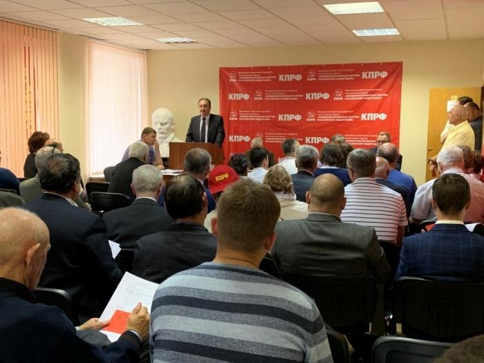 Состоялся третий этап 48-й отчетно-выборной Конференции  МК КПРФ
