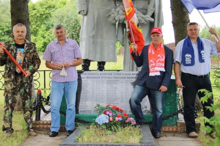 В Рузском городском округе проходит патриотическая акция «Горсть земли»