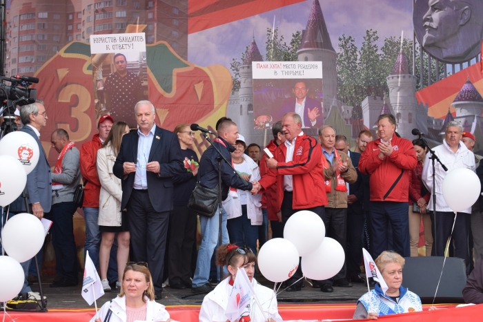 Митинг в Москве: Руки прочь от Павла Грудинина! Нет политическим расправам!