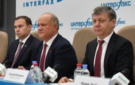 Г.А. Зюганов: «Я хочу, чтобы президент услышал и зов страны, и боль трудового народа»