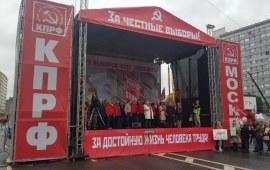 Елена Мокринская: Мы не должны ничего бояться! Отступать некуда! Только вперёд!