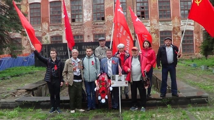 В Наро–Фоминске спрятали памятную доску о подвиге защитников и освободителей города
