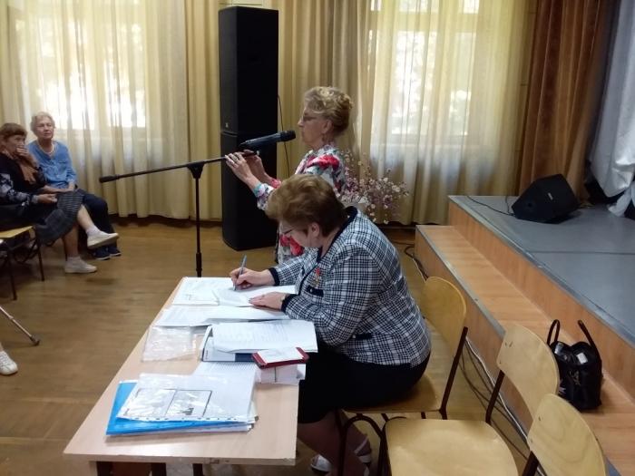 Состоялась отчетно-выборная Конференция Подольского городского отделения «Детей войны»