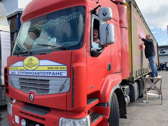Восьмидесятый юбилейный гуманитарный конвой КПРФ - детям Донбасса!