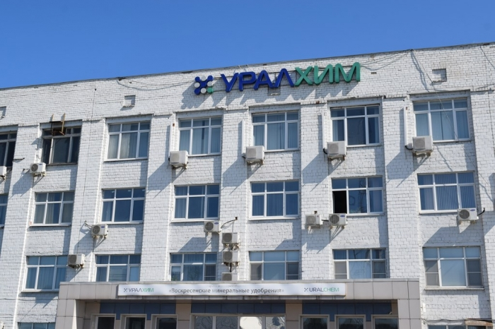 Состоялся рабочий визит Владимира Кашина в городской округ Воскресенск