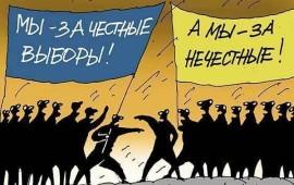 Выборы в Сергиевом Посаде