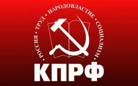Заявление МК КПРФ о выборах в Королёве