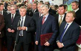 В Государственной Думе открылась выставка «Законъ. К истории транспорта России»