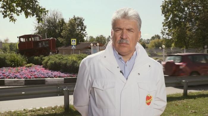Обращение Павла Грудинина к избирателям Российской Федерации