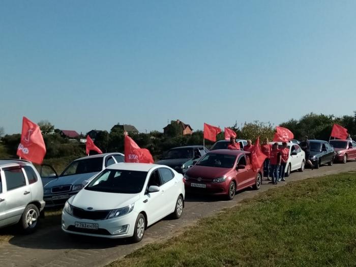 В городском округе Луховицы прошел автопробег «За честные выборы»