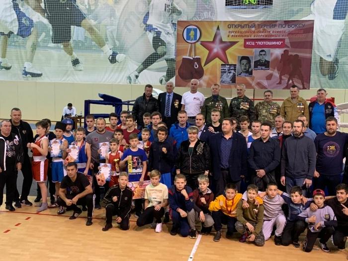 Клинские коммунисты приняли участие в закрытии турнира по боксу, проходящего в г.о. Лотошино