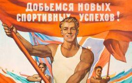 Поздравляем Подольскую школу олимпийского резерва!