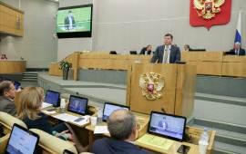 М.Ю. Авдеев выступил на Правительственном часе в Госдуме