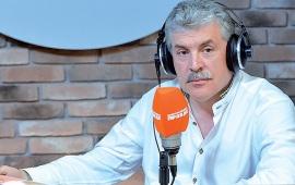 Павел Грудинин: «Чтобы ликвидировать село, достаточно закрыть в нем школу и больницу»