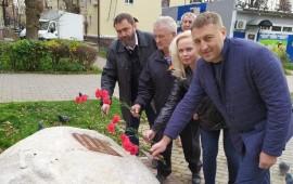 В Воскресенске отметили 101-ую годовщину ЛКСМ