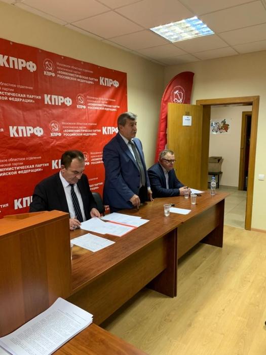 Состоялось совещание первых секретарей городских организаций КПРФ Московской области