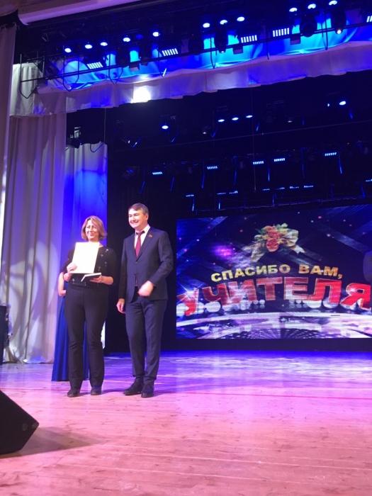 Дмитрий Кононенко поздравил с профессиональным праздником учителей Талдомского городского округа