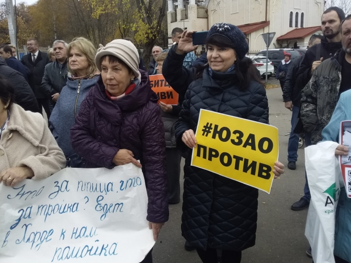 Cостоялся митинг против строительства Юго-Восточной хорды через поселок Битца