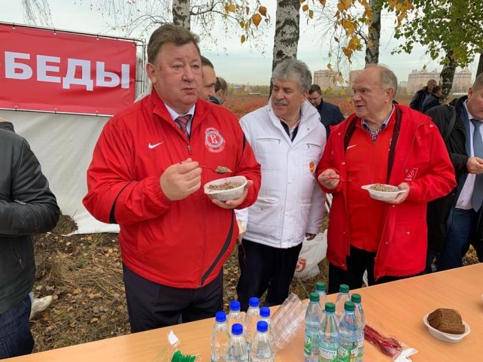 «Сад Победы - Сад Жизни» в Совхозе им. Ленина