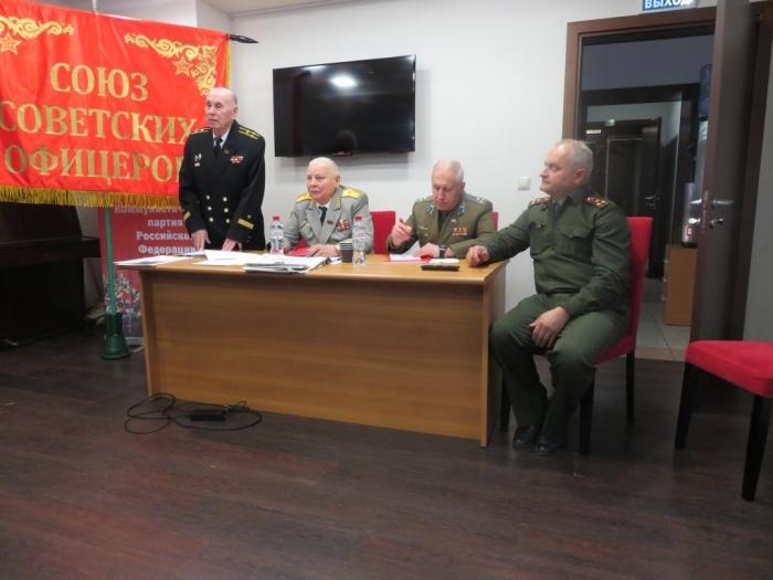 В Союзе советских офицеров