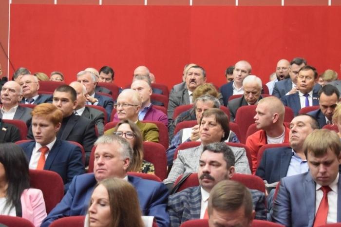 В Подмосковье прошёл IX (октябрьский) Пленум ЦК КПРФ