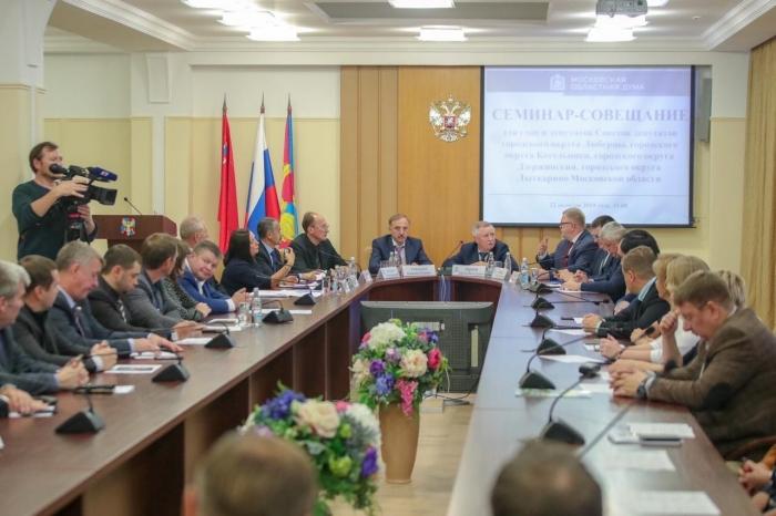 Александр Наумов принял активное участие в Cеминар-совещании в Люберцах