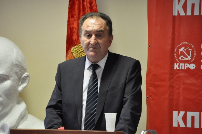Состоялся четвёртый этап 48-й отчётно-выборной Конференции МК КПРФ