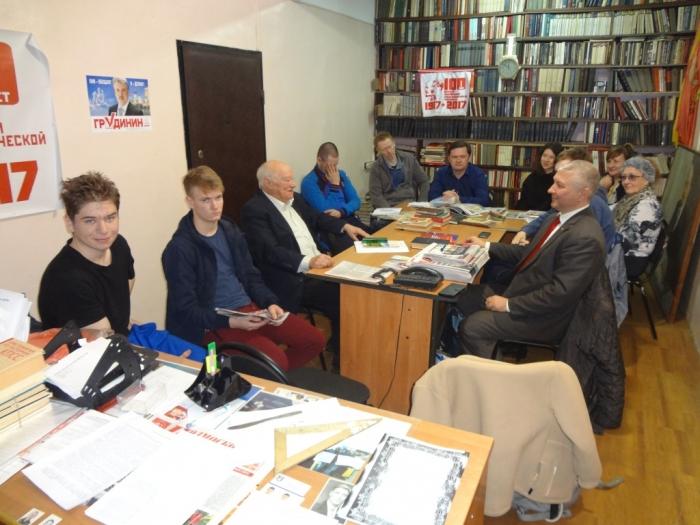 Воскресенские коммунисты приняли участие в межпартийном теоретическом семинаре в Коломне