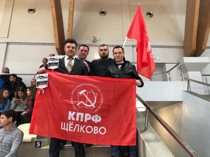 У футбольной команды «Красная Гвардия» на матче в г. Щёлково была невероятная поддержка