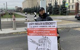 Требуется спецоперация по возрождению медицины в столице РВСН!