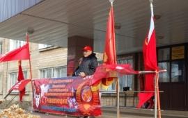 Митинг в Пущино