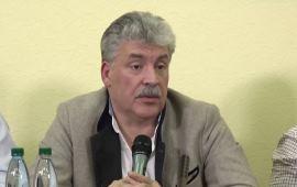 П.Н. Грудинин провел встречу с блогерами и независимыми журналистами