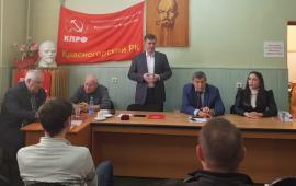 23 ноября прошёл Пленум Красногорского ГК КПРФ