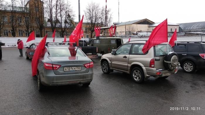 Автопробег в честь Великого Октября в г. Можайске